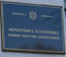 Молдова будет обеспечена газом на ближайшее время
