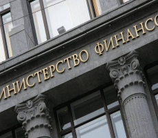 Антитеррористический центр СНГ получит на развитие свыше 60 миллионов рублей