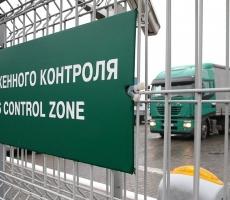 На границе Румынии с Молдовой проходят усиленные проверки