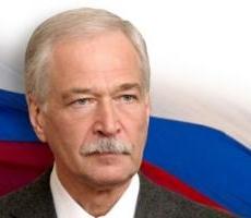 Назначен новый полпред РФ в группе по Украине