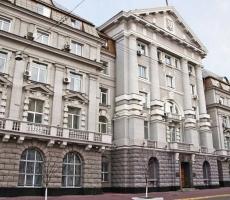 """""""Исламское государство"""" начало действовать в Украине"""
