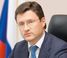 Стала известна цена российского газа для Украины на 2016 год