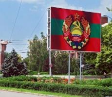 Силовая перезагрузка в Приднестровье