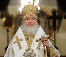 Патриарх Кирилл поздравил россиян с праздником рождества