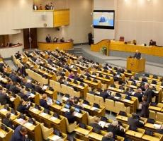 Министры будут отчитываться перед Думой по исполнению госпрограмм