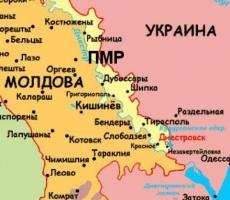 Приднестровье:Новый виток блокады