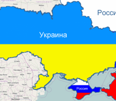 Украина прекратила с Крымом товарооборот