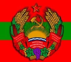 Мир рушится, а Приднестровье стоит!