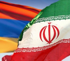 Армения и Иран укрепляют дружеские отношения