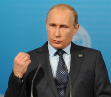 Путин: незаконно добытое имущество необходимо изымать
