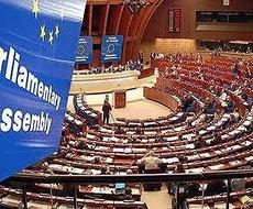 Европейский парламентарием будут наказывать за визит в Крым