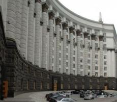 Правительство Украины будет переформатировано