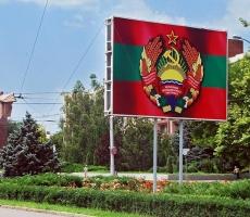 Конфликт между парламентом и президентско-правительственной вертикалью в ПМР усиливается