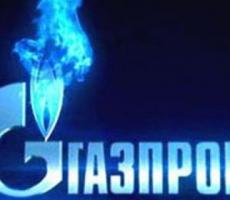"""""""Газпром"""" ожидает рост добычи газа"""
