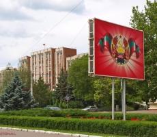Скандальные разоблачения в Приднестровье