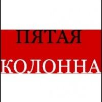Пятая колонна России пришла в движение: Гозман пишет письма