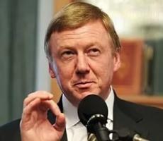 Чубайс попросил у Путина выделить ему 90 млрд рублей