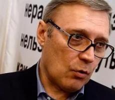 Касьянова в Казани осыпали долларами