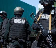 Украинские спецслужбы опубликовали список предателей