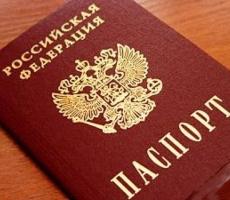 В Черногории задержали 55 россиян