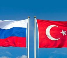 Турция и Россия налаживают отношения
