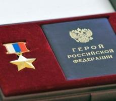 Погибшему офицеру спецназа в Сирии присвоено звание героя России