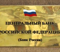 В России появятся купюры новых номиналов
