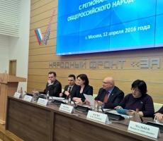 Общероссийский Народный Фронт готовит кадры для выборов