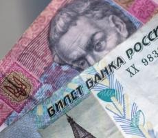 На Украине могут запретить обмен российского рубля