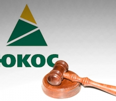 Россия отвоевала 50 млрд долларов у ЮКОСа