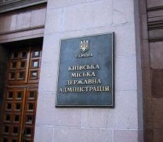 Киев охватил алкогольный бунт