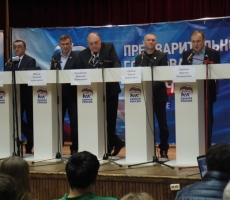 """Праймериз """"Единой России"""": дебаты в Красногорске"""
