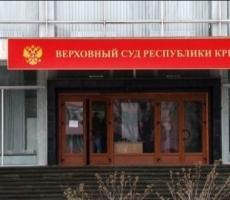 В России запретили меджлис крымских татар за экстремизм