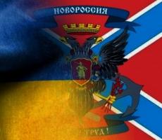 Киев планирует вернуть неподконтрольные территории Донбасса