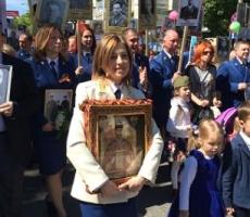 Поклонская пронесла икону Николая второго в Бессмертном полку