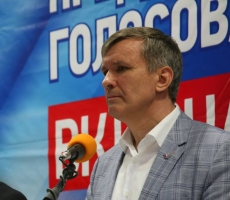 В Красногорске прошли последние дебаты участников предварительного голосования Единой России