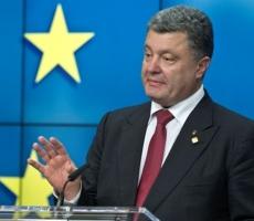Порошенко продолжает верить, что Украину возьмут в ЕС