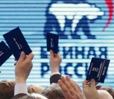 В России стартовало предварительное голосование