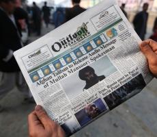 """Подтвердилась гибель лидера """"Талибана"""""""