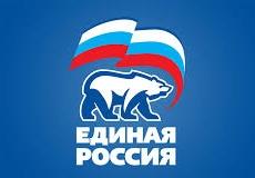 """""""Единая Россия"""" утвердит тезисы предвыборной программы партии"""