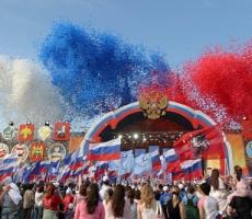 Россияне смогут отдохнуть в июне три дня