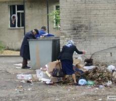 Псковская область стала самым бедным регионом России