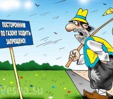 Украинских болельщиков не пустят на Евро-2016