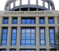 Экс-сотрудник РПЦ и ФСБ приговорен за госизмену