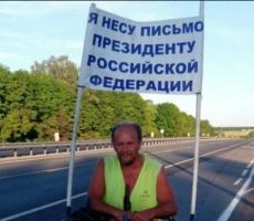 Из Саратова в Москву пешком на встречу с президентом