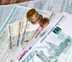 В России подскочили тарифы ЖКХ