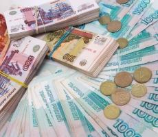 Минфин и ФНС обсуждают контроль крупных расходов населения