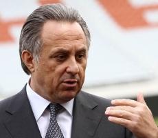 Национальная сборная России по футболу распущена