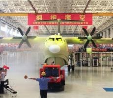 В Китае построили самый большой самолет-амфибию за всю историю