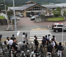 Японец устроил резню в доме инвалидов